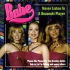 Never Listen To A Bouzouki Player