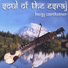 Benjy Wertheimer - Soul of the Esraj