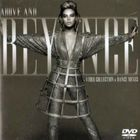 Beyoncé - Above & Beyoncé: Dance Mixes