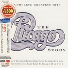 Chicago - The Chicago Story - Complete Greatest Hits
