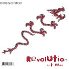Dragonica - Revolution (Ant War)