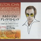 Elton John - Greatest Hits 1970-2002 CD2