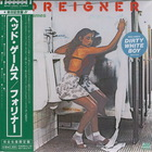 Foreigner - Head Games (Vinyl)