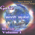 Gale - Best of Gale Volume 1