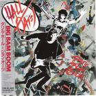 Hall & Oates - Big Bam Boom (Vinyl)