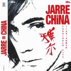 Jean Michel Jarre - Jarre In China
