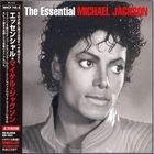 Michael Jackson - The Essential Michael Jackson CD2