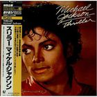 Michael Jackson - Thriller (Japanese Edition 2009)