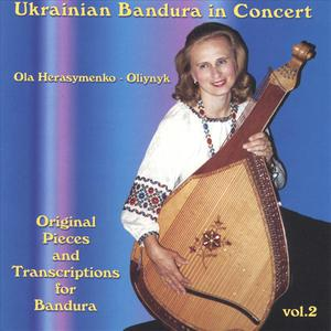 Ukrainian Bandura in Concert