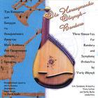 Ola Herasymenko Oliynyk - Three Concertos for Bandura