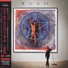 Rush - Retrospective, Vol. 1 (1974-1980)