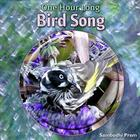 Sambodhi Prem - One Hour Long Bird Song