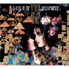 Siouxsie & The Banshees - A Kiss in the Dreamhouse
