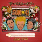 The Best Of Sum 41