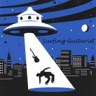 Surfing Guitarist - Space Aliens Will Kill Us All