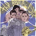 The Revivalists E.P.