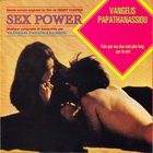 Vangelis - Sex Power