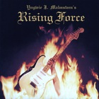 Rising Force (Perpetual Flame)