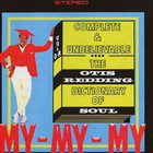 Otis Redding - The Otis Redding Dictionary Of Soul: Complete & Unbelievable