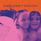 The Smashing Pumpkins - Siamese Dream (Deluxe Edition) CD2