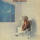 Rare Earth - Midnight Lady (Vinyl)