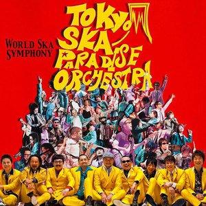 World Ska Symphony
