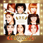 AOA - Wanna Be (EP)