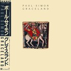 Paul Simon - Graceland (Remastered 2011)