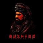 Bushido - Sonny Black (Limited Edition) CD2