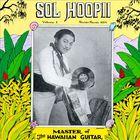 Master Of The Hawaiian Guitar Vol. 1 (Vinyl)