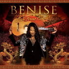 Benise - Live From China!