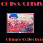China's Collection - Singles, Mixes, B-Sides CD2