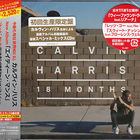 Calvin Harris - 18 Months (Japan Edition) CD1