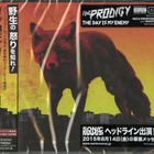 The Prodigy - The Day Is My Enemy (Tour Edition) CD2