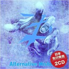 Alternative History CD1