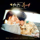 Various Artists - Descendants Of The Sun Vol. 2