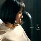Joanna & 王若琳 (MCD)