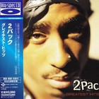 2Pac - Greatest Hits (Reissued 2009) (Japan Edition) CD1