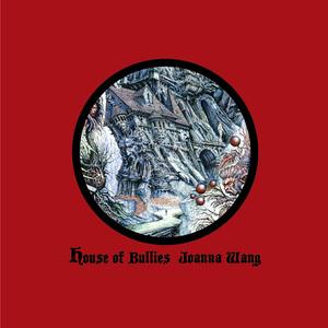 House of Bullies