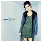 Bic Runga - Drive (Collectors Edition) CD1