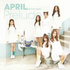 April - Prelude