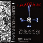 Ghostemane - Kreep (EP) (Klassics Out Tha Attic)