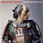 Resistance Is Futile (Deluxe Edition)