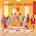 Twice - I Want You Back (CDS)