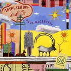Paul McCartney - Egypt Station LTD ED.