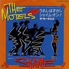 The Motels - Shame (MCD)
