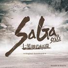 Saga - Stage -7 Eiyuu No Kikan- O.S.T.