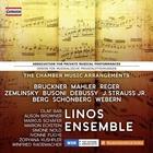The Chamber Music Arrangements CD7