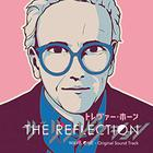 Trevor Horn - The Reflection Wave One (Original Soundtrack)