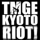 Yoyogi Riot! (Live)